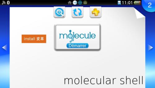 Page LiveArea du Molecular Shell