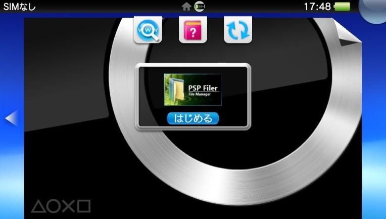 psp-filer