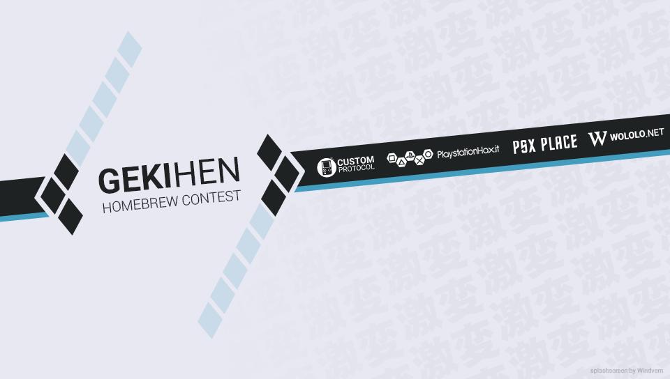 Splash screen du GekiHEN Contest, réalisée par Windvern/em>
